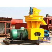 Buy cheap Straw Pellet Machine Price/Straw Pellet Mill Supplier/Straw Pellet Mill from wholesalers
