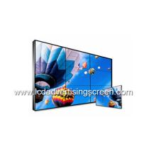 Buy cheap 500cd Brightness Lcd Video Wall 5ms Quick Response 1920 * 1080 Resolution from wholesalers
