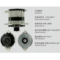 Buy cheap Grader Spare Parts Excavator Alternator J180 Alternator With ISO9001 Certificate from wholesalers