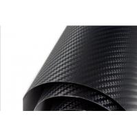 Buy cheap Carbon Vinyl Sticker from wholesalers