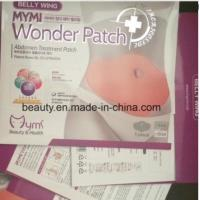 Buy cheap Mymi Wonder Quick Effect Weight Loss Slimming Belly Patch Rapid Weight Loss Mymi Wonder Patch from wholesalers