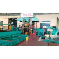 1400mm Stainless Steel Temper Rolling Mill Dry Type Siemens High Speed