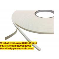 Buy cheap PVC white acrylic foam tape from wholesalers