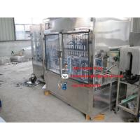 Buy cheap GZ04 filling machine from wholesalers