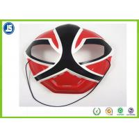 Buy cheap Non-toxic Harmless Plastic Face Masks PVC , Plastic Toy for Party Plastic Face Masks from wholesalers