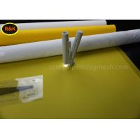 Buy cheap 230 Mesh Silk Screen Printing Mesh Bolting Cloth For Screen Printing from wholesalers