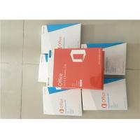 China 0.20 Pounds Microsoft Office 2013 Retail Box Apply To Word / Excel / PowerPoint on sale
