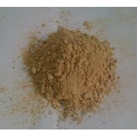 Buy cheap refractory material fire proof  low cement castable for cement kiln industrial furnace from wholesalers