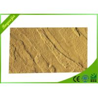 Buy cheap Waterproof Exterior Flexible Wall Tiles Antiskid Wall Cladding for Floor from wholesalers