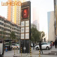 Buy cheap Led billboard outdoor price from wholesalers