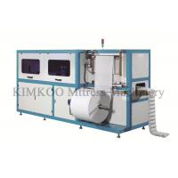 Buy cheap JK-PS-120 High-Speed Automatic Pocket Spring Machine from wholesalers