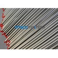 Buy cheap Cold Rolled Stainless Steel Seamless Tube With EN10216-5 1.4541 Size 16SWG from wholesalers