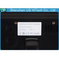 Buy cheap Industrial 10.4  12  15  17 PC Embedded LCD Digital Photo Frame 12V DC from wholesalers