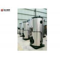 200Kg / 300Kg / 500Kg Oil Fired Boiler 0.1Mpa Work Pressure ISO9001 Certification
