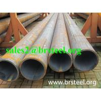 Buy cheap carbon steel steamless pipe ASTM A53 grade B from wholesalers