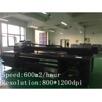 Buy cheap Large Format Fabric Printer For Digital Cloth Printing High Speed 600 m2 / hour from wholesalers