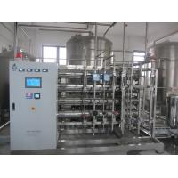 Buy cheap 0.5M3/H--50M3/H Pharmaceutical Water Treatment System in Medical Apparatus and Instruments from wholesalers