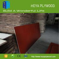 Buy cheap Best products to import double sided melamine structural plywood sheets from wholesalers