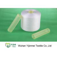 Buy cheap 100% Polyester Raw White Yarn for Bedsheets Sewing , Paper Cone / Plastic Tube product