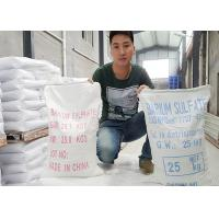 Buy cheap Specific Gravity 4.1-4.3 Barite Powder For Weighting Agent CAS No. 7727-43-7 from wholesalers