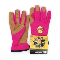 Buy cheap Washable Protective Work Gloves , Kids Leather Gloves Long Service Life from wholesalers