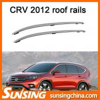 Buy cheap 8112Y12-1 Aluminum roof rack rail apply to Honda CRV 12 from wholesalers