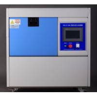 Buy cheap 1.8 KW Small Xenon Lamp Weather Resistance Test Chamber Exposure Area 1000cm2 from wholesalers
