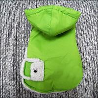 Buy cheap Green Warm Dog Hooded Sweatshirts with Cotton for American Cocker, Fox Terrier from wholesalers