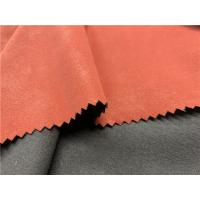 Buy cheap DMF Free Embossed Pu Leather Waterborne Type Fire Retardant Eco - Friendly from wholesalers