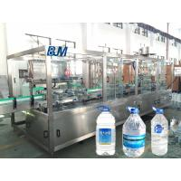 Buy cheap 10L Bottle Mineral Water Filling Machine/Bottling Plant 4-4-2 from wholesalers
