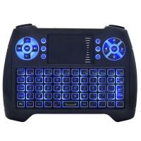 Buy cheap Blue Backlit  Fly Air Mouse Remote Control Qwerty Keyboard With TouchPad from wholesalers