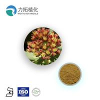 Buy cheap 1% / 3% / 98% Rhodiola Rosea Root Extract / Herbal Extracts Improve Immunity product