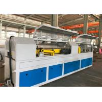 Buy cheap PP PE PVC WPC Wood Plastic Plastic Profile Extrusion Line For Door Frame / Board from wholesalers