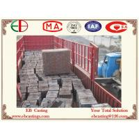 Buy cheap BBD462 Double-in-Double-out Mill Coal Liners Dry Grinding Process High Abrasion,Free Maint from wholesalers