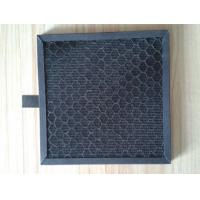 Buy cheap Customize High Efficient   Charcoal Filter Media Hepa Filter Grade Residential from wholesalers