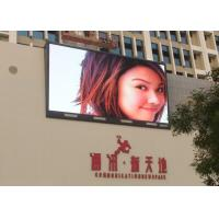 Buy cheap Full Color Waterproof Outdoor Advertising LED Display 10,000dots/M2 Pixel Density from wholesalers