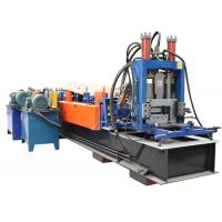 Buy cheap Automatic CZ Purlin Roll Forming Machine , Carbon Steel Metal Forming Machine 2 Inch Chain from wholesalers