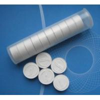 Buy cheap compressed towel from wholesalers