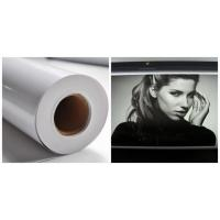 Buy cheap 200gsmsemi Gloss Photo Paper , Inkjet Printing Wide Format Printing Paper Rolls from wholesalers