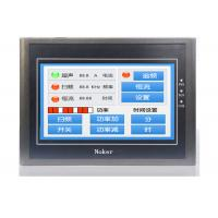 Buy cheap Android System HMI Human Machine Interface Contex A8 Processor With CE Certification from wholesalers