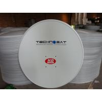 Buy cheap TECHNOSAT LNB product