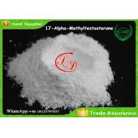 Buy cheap China Supply 17a - Methyl - 1 - testosterone / 17 - Alpha - Methyltestosterone Steroid Powder from wholesalers