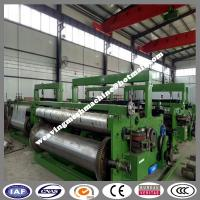 Buy cheap SS wire mesh weaving machine from china product