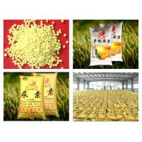 Buy cheap Chemical Fertilizer from wholesalers