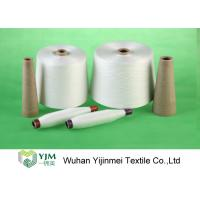 Buy cheap 60S /2 Ring Spinning Technique,  RS Polyester Spun Yarn On Plastic  Dyeing Cone 60/2 from wholesalers