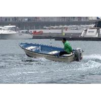 Buy cheap Dafman Fishing Boat Panga Boat Sw from wholesalers