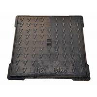 Buy cheap Light Duty Square Cast Iron Manhole Cover Concrete Lawn Manhole Cover 700 X 700 from wholesalers