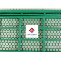 Buy cheap Reasonable Q 235 Steel Mi Swaco Shaker Screens 400-500 Hours Working Life product