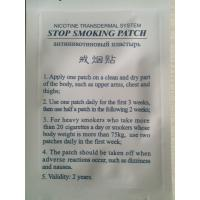 Buy cheap smoking aid patches from wholesalers