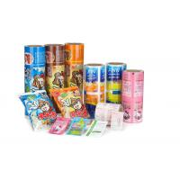 Buy cheap 1 - 9 Colors Printed Easy Peel Lid Film Plastic Roll Stock Film ECO Friendly from Wholesalers